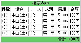 20130105_nakayama2