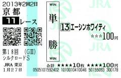 20130127_kyoto1